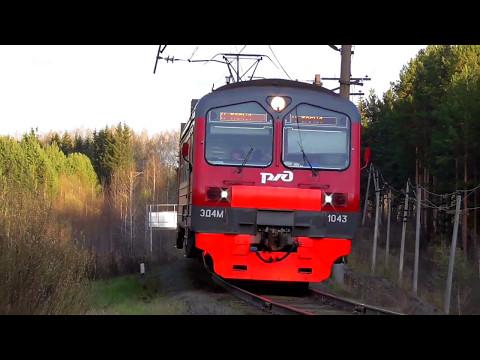 Электропоезд ЭД4М-1043/1044 с опозданием на 45 минут