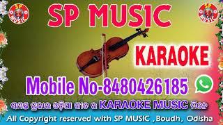 Mu j eka pagala bhanra Odia karaoke track