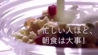 カルビー フルグラ 相葉雅紀.