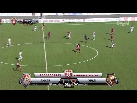 Футбол онлайн - смотреть прямые трансляции футбольных