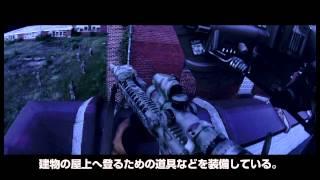 メダル オブ オナー ウォーファイター:NAVY SEALs video Vol.1: SNIPER (HD)