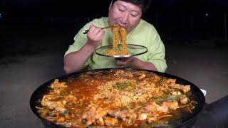 파채와 구운 삼겹에 열라면 끓인 [[파삼탕면 (Hot …