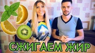 КОКТЕЙЛИ ДЛЯ ПОХУДЕНИЯ - 3 СУПЕР РЕЦЕПТА ❤