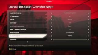 Wolfenstein: The Old Blood - Оптимальные настройки графики (для ПК среднего уровня)(, 2015-05-05T18:34:37.000Z)