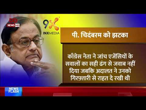 INX Media case: Troubles mount for P. Chidambaram