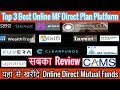 How to invest in Direct plans of Mutual Funds online ?