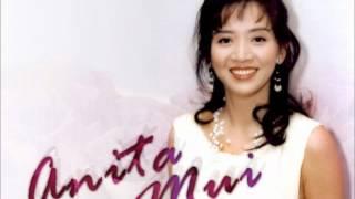 Video 梅艷芳-Anita Mui Sunset Song download MP3, 3GP, MP4, WEBM, AVI, FLV Agustus 2018