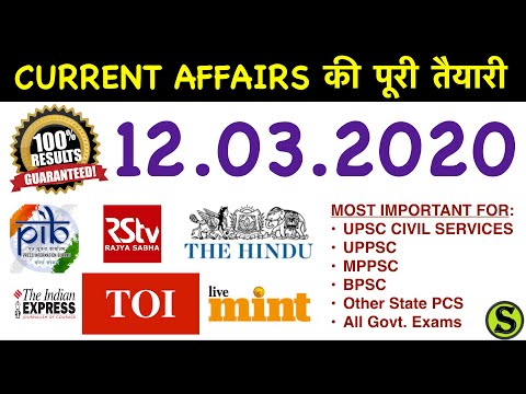 12 March 2020 Current Affairs Pib The Hindu Indian Express News IAS UPSC Cse Pcs Uppsc Bpsc Ssc