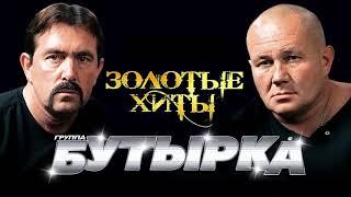 Гр.Бутырка-Почтальон-2017