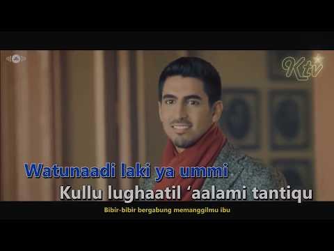 Lughat Al'aalam (Indonesia Translate) - Humood Alkhudher