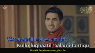 Video Lughat Al'aalam (Indonesia Translate) - Humood Alkhudher download MP3, 3GP, MP4, WEBM, AVI, FLV November 2017