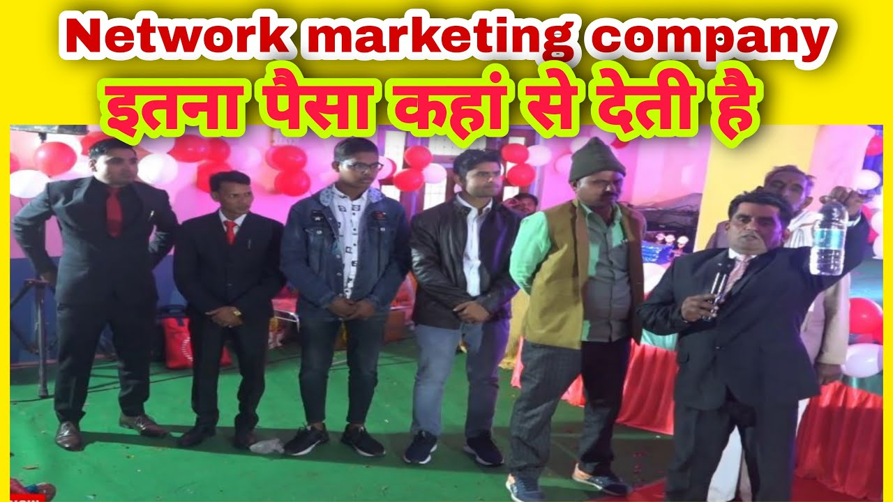Network Marketing company pesa kaha se dedi hai By Ranveer singh sir