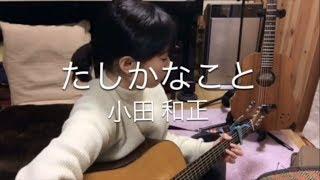 愛を感じれる歌♡ 大好きです♪ スキマスイッチの大橋さんと小田さんが一...