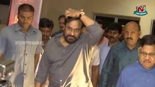 Unseen Video : Chiranjeevi Entry @ Geetha Govindam Blockbuster Celebrations | NTV ENT