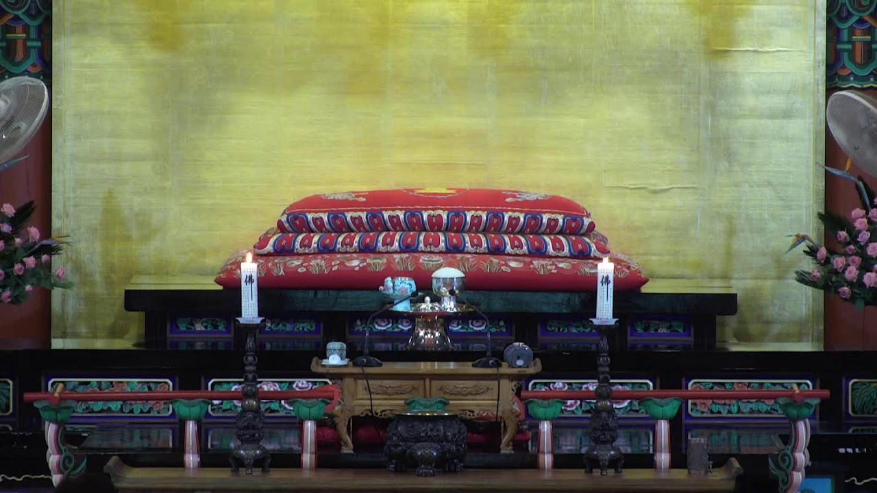 2021년 9월 24일(금)  지장재일법회 _ 영산스님(통도사 염불원장)