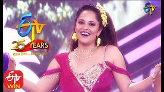 Anasuya Performance | ETV 25 Years Celebrations | ETV Special Event | 30th August 2020 | ETV Telugu