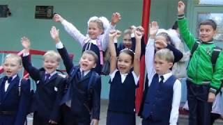 Скачать VJ ALEX Первоклашки First Graders