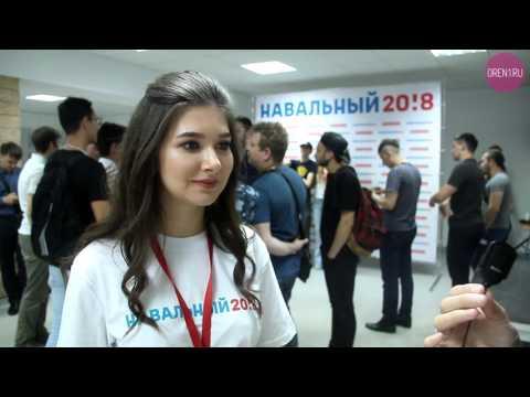 интим знакомства в оренбурге без регистрации бесплатно