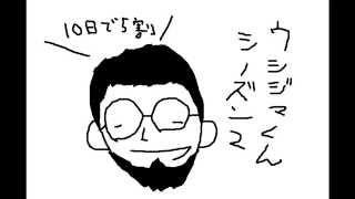 ドラマ闇金ウシジマくんseason2のOPで流れてる曲がかっこよかったので弾...