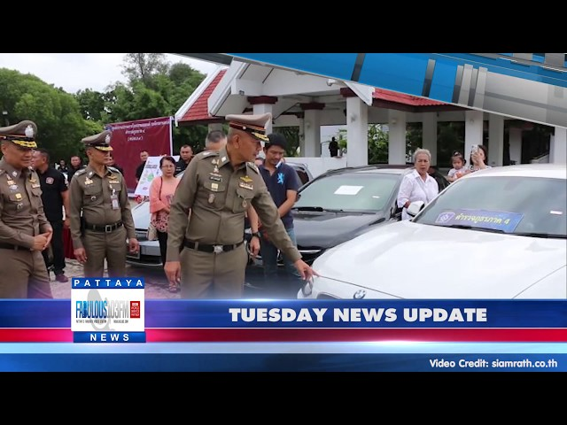 [NEWS]  23th July 2019  Fabulous 103Fm Pattaya