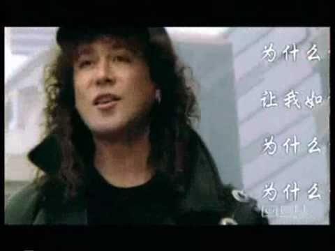 Владимир Кузьмин: Зачем уходишь ты? (中文字幕) (3.2006)