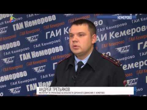 В Кузбассе выросло число людей, попавших в тюрьму за пьяное вождение