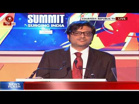 Full Event: PM attends Republic Summit and the Surging India theme.