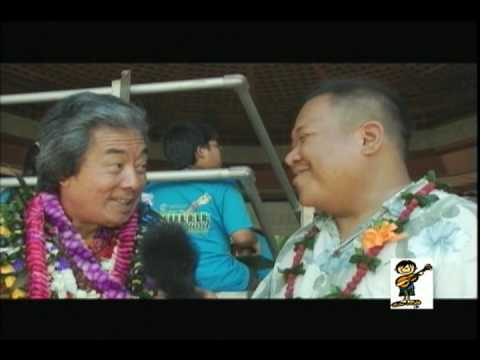 James Ingram & Roy Sakuma 35th Annual Ukulele Festival (2005)