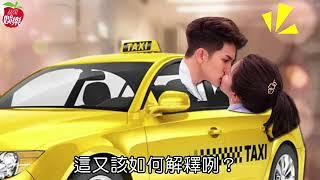 瑤瑤搭小黃狂吻鮮肉男星 10個字回應新戀情 | 蘋果娛樂 | 台灣蘋果日報