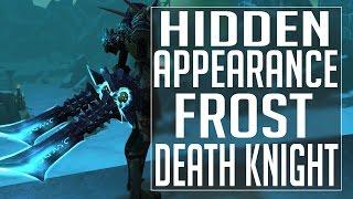 Hidden Artifact | Frost Death Knight ❄️️