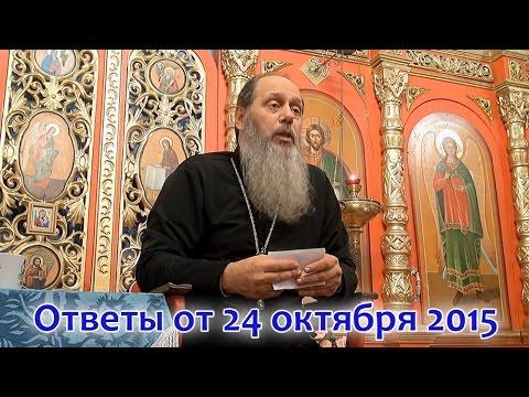 Видение Анны Алексеевны - Храм  в Самаре Сайт