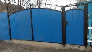 #Установка Ворот №4(Установка Ворот., 2014-11-06T18:42:00.000Z)