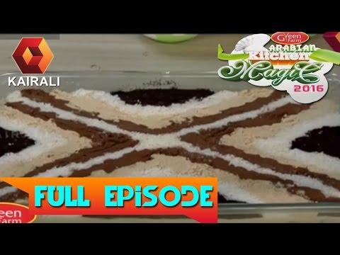 Arabian Kitchen Magic | 23rd November 2016 |  Full Episode