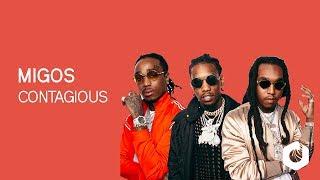 Contagious Lyrics - Migos ft. Meek Mill