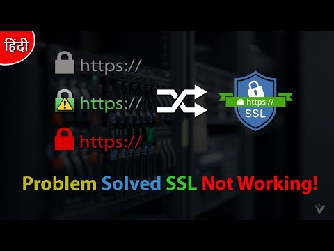 [Problem Solved] SSL Certificate Not Working on a Website 2019