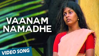 Vaanam Namadhe Official Video Song  Pathinaru  Yuvan Shankar Raja