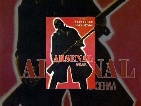Arsenal (1929) movie