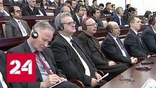 Президент Узбекистана Мирзиеев выступил с посланием к обеим палатам парламента - Россия 24