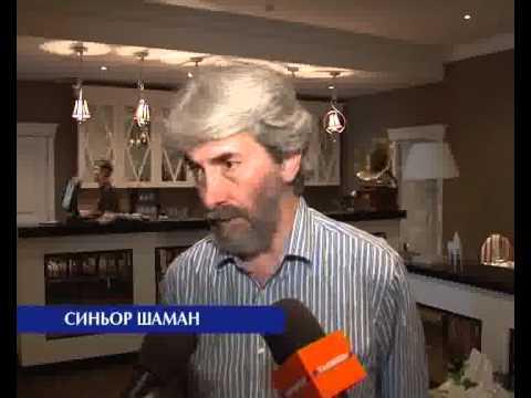 Povar_Shaman_2507.flv