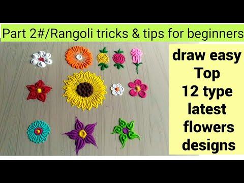 Rangoli tricks & tips//basic rangoli //draw easy top 12 latest flowers design//basic rangoli