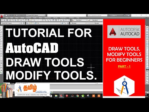 AutoCAD DRAW & MODIFY TOOLS PART  1 FOR BEGINNERS IN TAMIL   #2