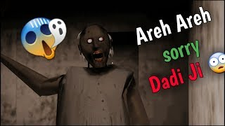 Granny 😱 Android Gameplay | Most horror Game For Android | Areh Dadi Ji Sorry Na 😓