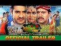 मेहँदी लगाके रखना 2 Super Hit Bhojpuri Film 2018 Pradeep Pandey Chintu Yash KumarRicha Dixit
