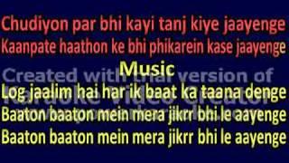 Baat Niklegi To Phir Door - Jagjit Singh (Ghazal) Karaoke with lyrics