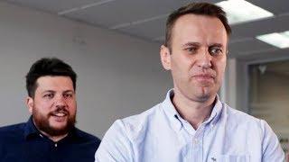Навального снова судят | НОВОСТИ