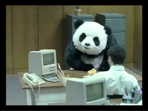 Panda Werbung