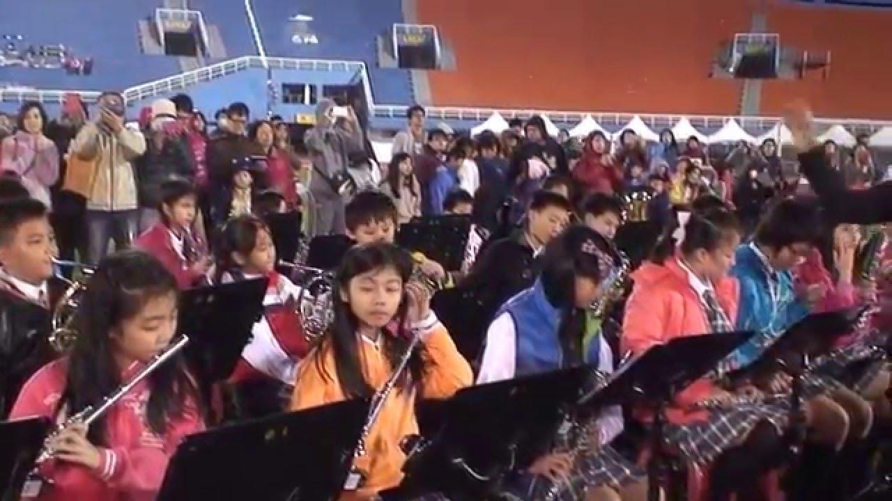 同德國小管樂團2015管樂嘉年華─高山青 - YouTube