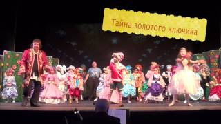 Русский детский театр Людмилы Шайбл, Чикаго,  США