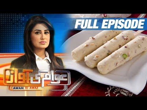 Ice Cream Factory Par Raid   Awam Ki Awaz   SAMAA TV   02 Aug 2017