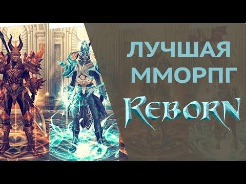 Обзор игры Reborn Online.  Теперь моя любимая ММОРПГ